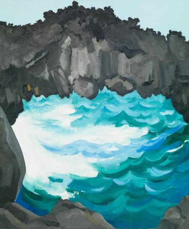 Black Lava Bridge Hana Coast, No. 1